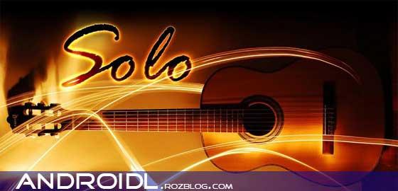 نواختن گیتار با Guitar : Solo FULL v1.58